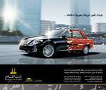 CAIRO BANK CAR LOAN COMPAIGN