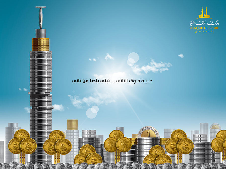 CAIRO BANK EGYPT ECONOMY AD by HABASHY