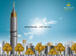 CAIRO BANK EGYPT ECONOMY AD
