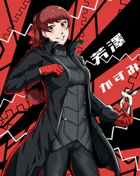 Kasumi (Cancelled Commission)