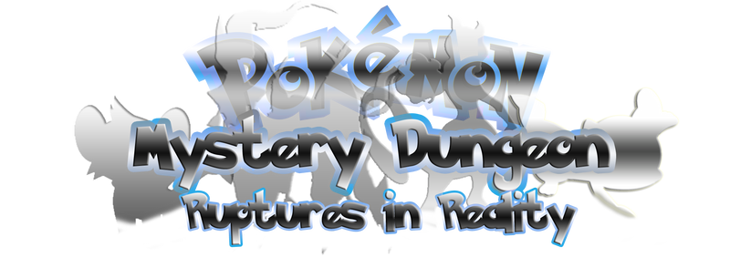 PMD Ruptures in Reality Logo