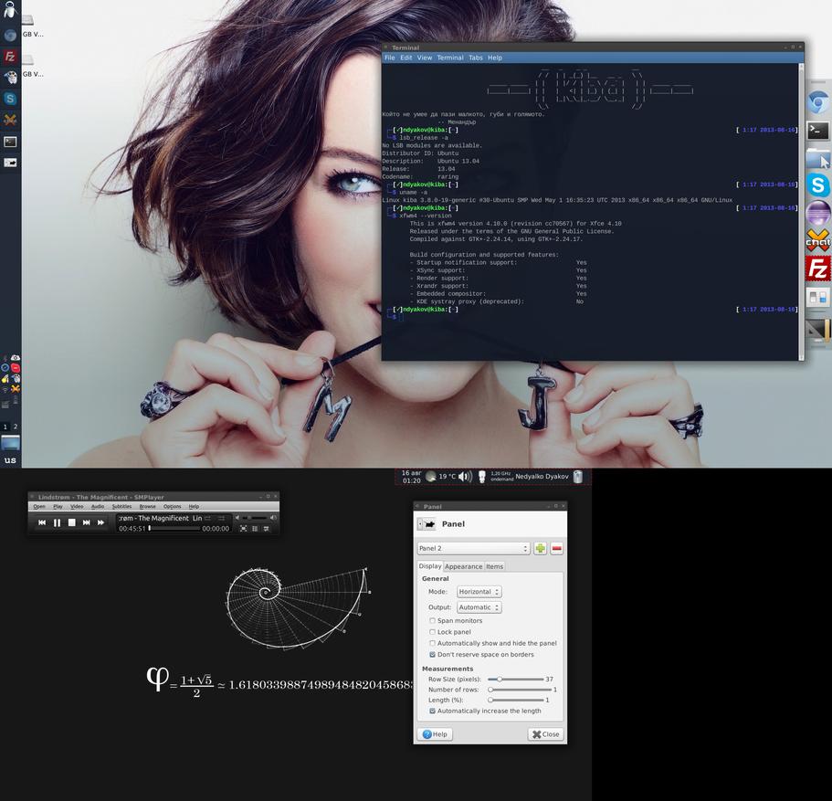 Xubuntu 13.04 Screenshot [2013-08-16] (kiba) by ndyakov