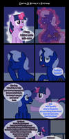 Past Sins: Mother of a Nightmare P8 by SpokenMind93
