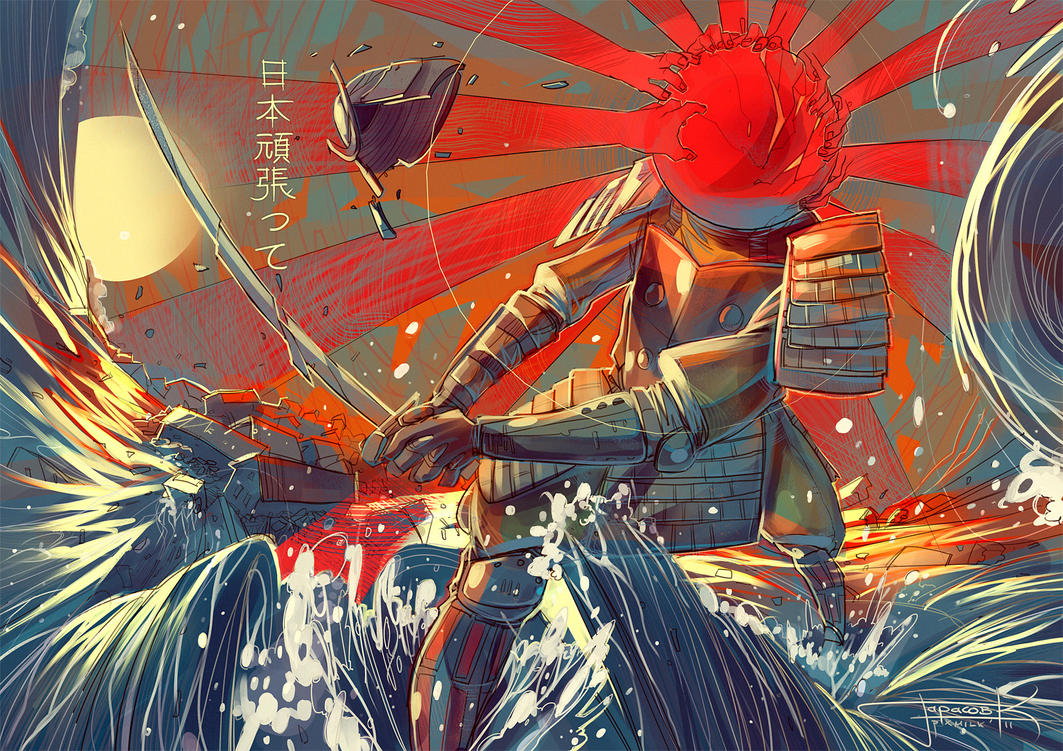 Nippon ganbatte by pixmilk