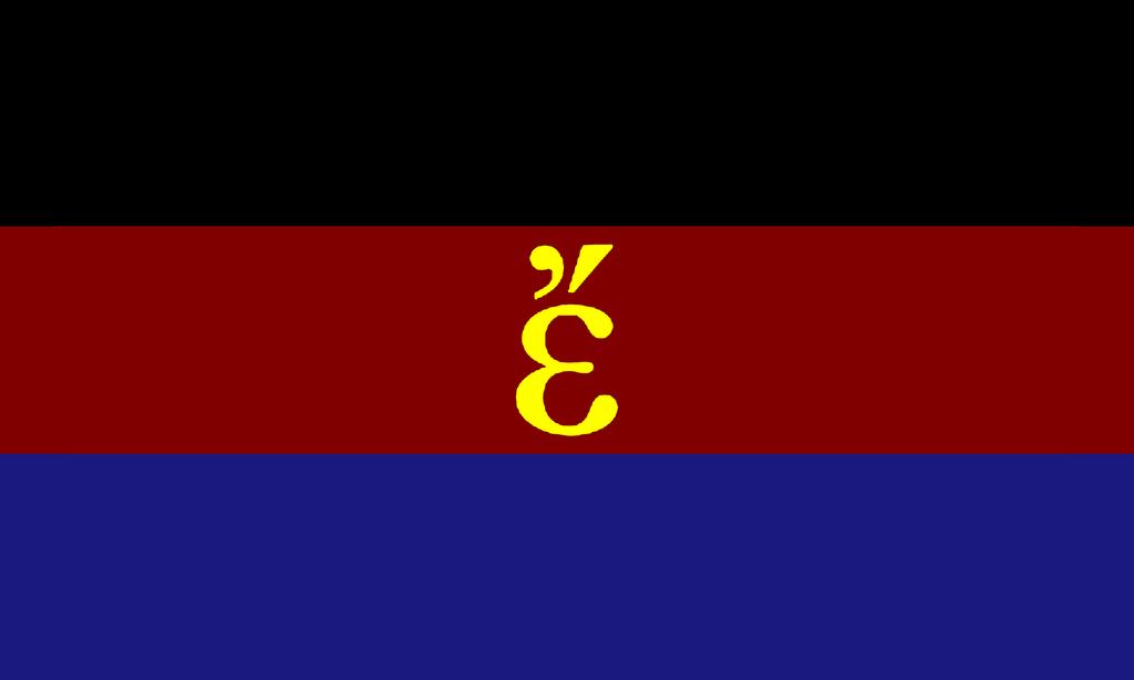 Polyerosy Pride Flag (1) by NonMonoPrideFlags
