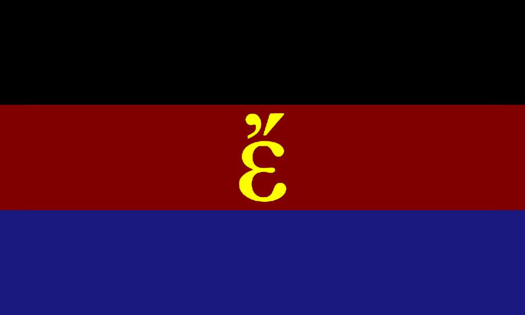 Polyerosy Pride Flag (1)