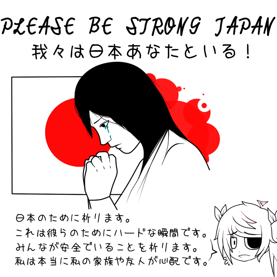 Be strong japan by Makenshichrona13