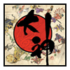 Logo Okami by Merle-san