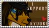 I Support Kyuubi Stamp