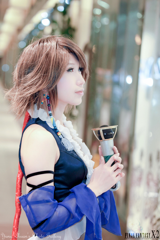 Songstress Yuna in Cosplay by Smallkaori