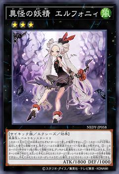 Ghost Fairy Elfony