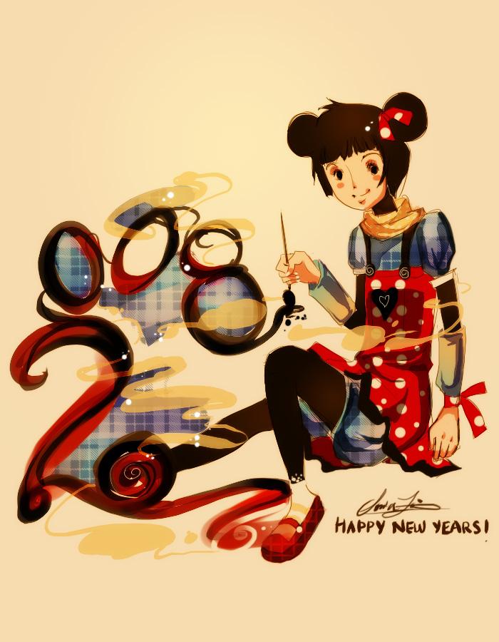 Happy New Years 2008 by Pochi-mochi on DeviantArt
