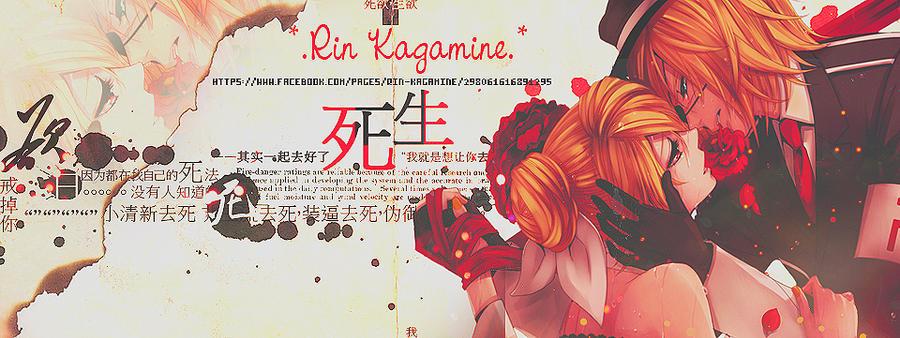 Portada para Rin-chan nwn/ by Mato-Kuroi26