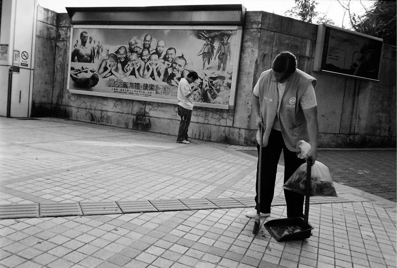 Taipei Photowalk 04 by bQw