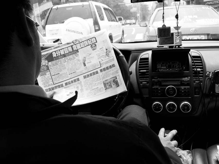 Mobile News Reader by bQw
