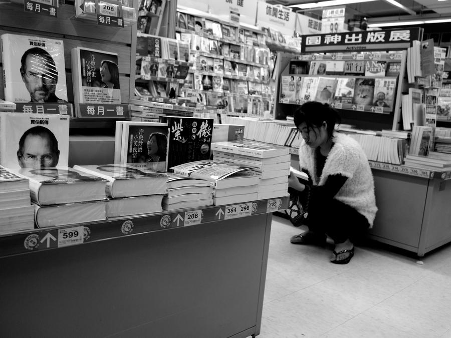 Crouching Reader Hidden Jobs by bQw