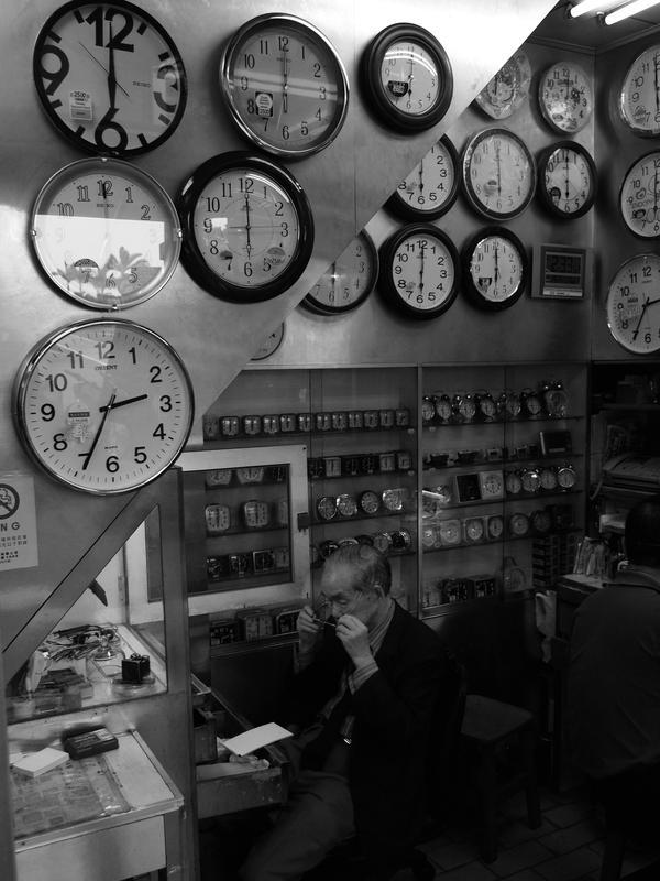Tic Toc Go the Clocks by bQw