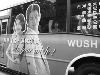 As You Wish by bQw