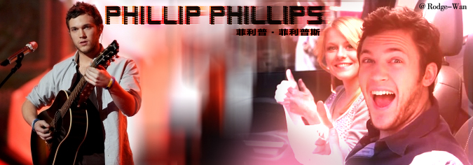 American Idol S11-Phillip Phillips by rodgewan