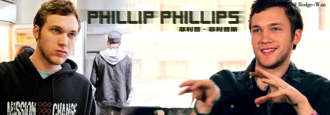 American Idol S11-Phillip Phillips II by rodgewan