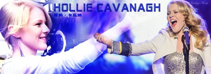 Ameican Idol S11- Hollie Cavanagh by rodgewan