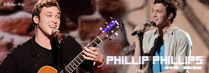 American Idol S11-Phillip Phillips V by rodgewan