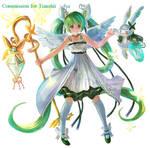 ::Commission::Nozomi