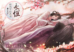 ::Commission:: Cover Novel Chinese style