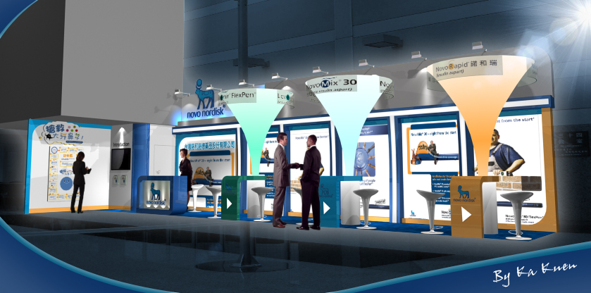 Exhibition Stand Drawing : Exhibition stand novo nordisk by kakuen on deviantart