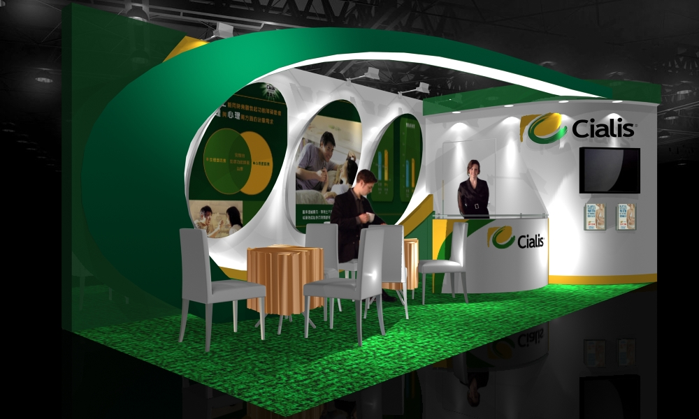 Exhibition Stand Projects : Exhibition stands cialis by kakuen on deviantart