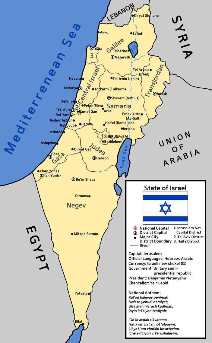 Map Of An Alternate Israel By IEPH On DeviantArt - Isreal map