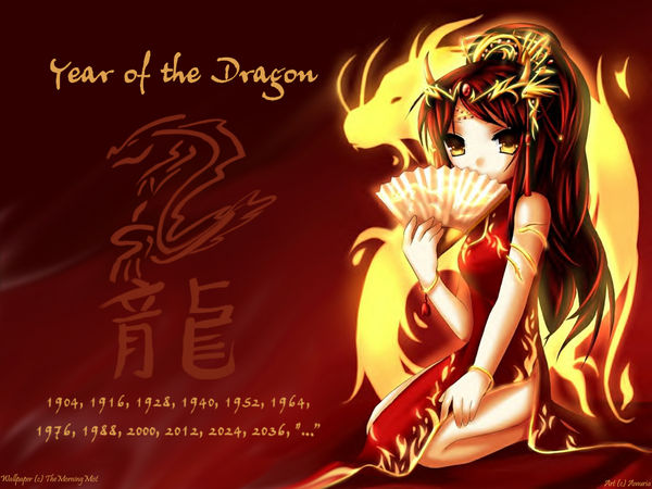 Year of the Dragon Wallpaper by TheMorningMist