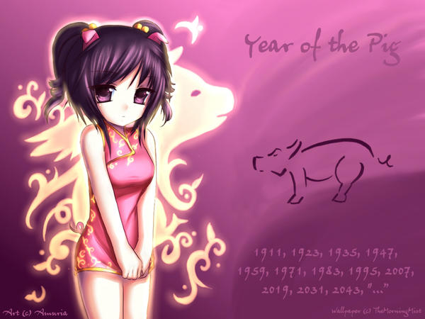 pig wallpaper. Year of the Pig Wallpaper by