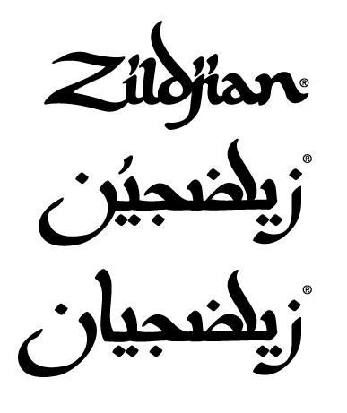 Arabic Zildjian by Petruza