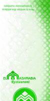 Pocket Menu by shayal