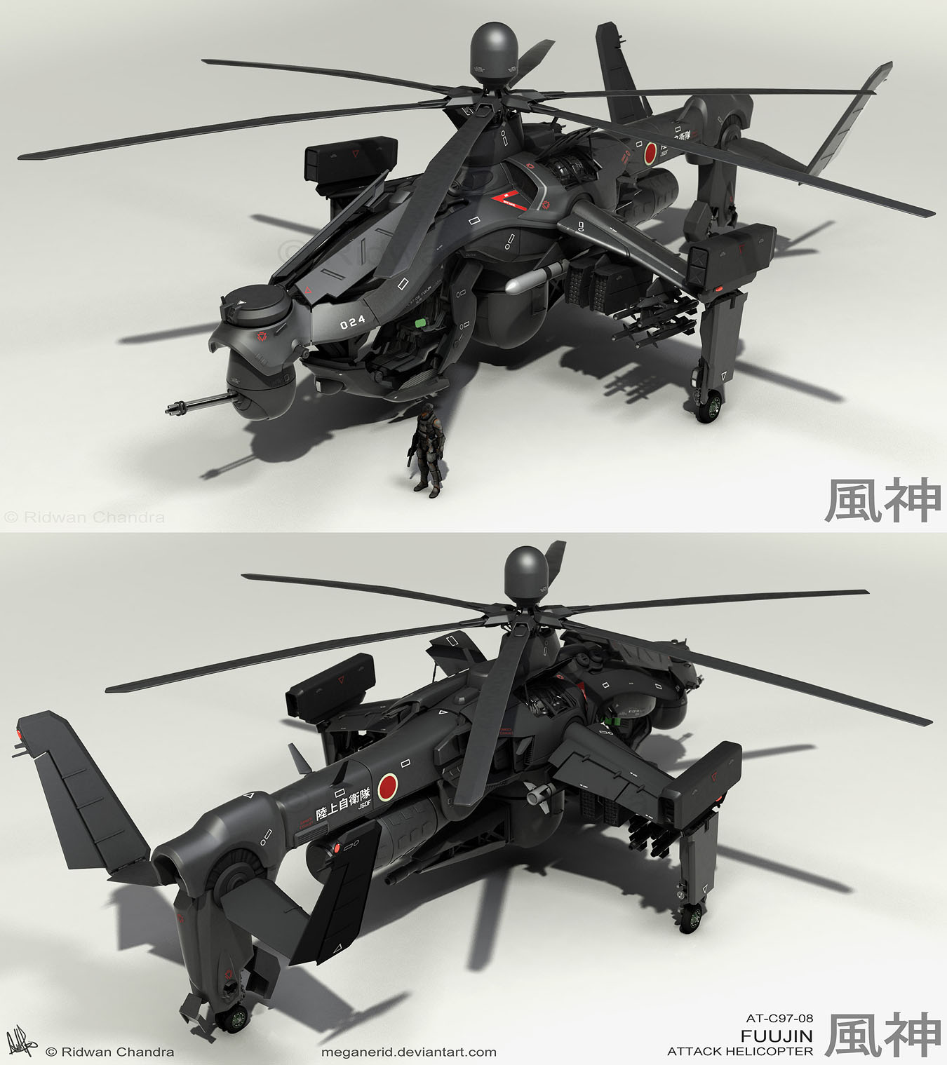 Fuujin Attack Helicopter Renders 3