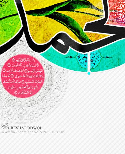 alhamdulillahi rabbil alamin by RESHAT-BDWOI