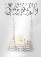 LA ILAHA ILA ALLAH by issam991