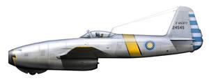 Yak-17 Taiwan