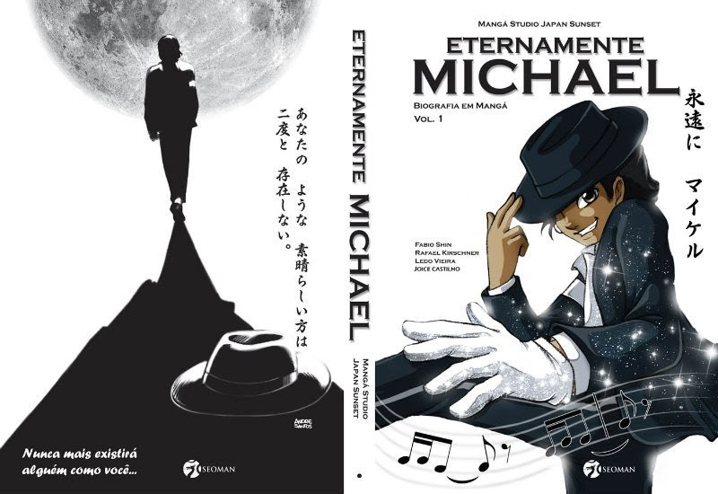 [IMG]http://fc00.deviantart.net/fs50/f/2009/334/2/2/Michael_Jackson_Capa_Manga_by_kirschner.jpg[/IMG]