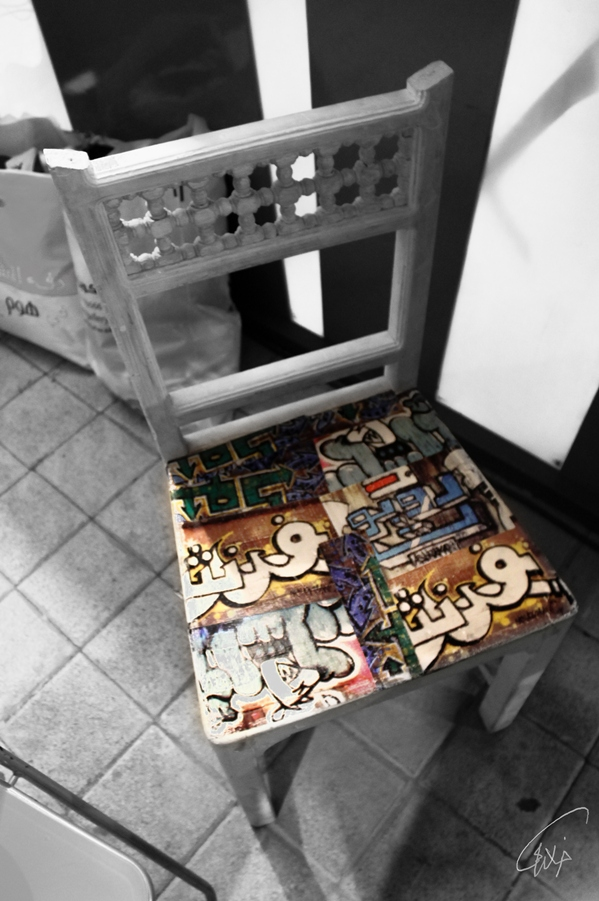 Random Chair - Bahrain by Khalid-AlThawadi
