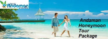 Honeymoon Tour Package by pankajkumarsinghrai