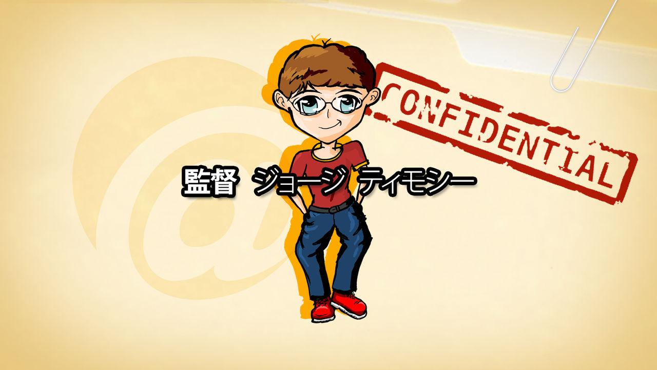 AniME Confidential