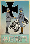 The Sino-German Alliance