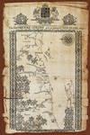 Saybrook Colony, 1641
