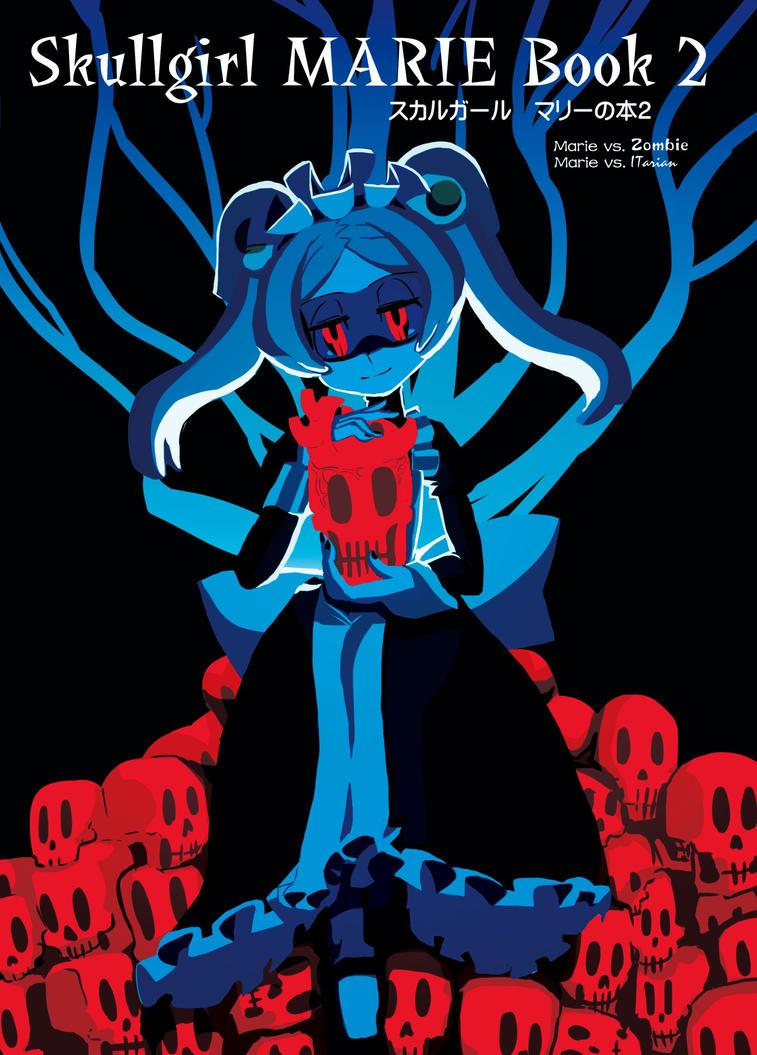 Front cover by Kuroirozuki