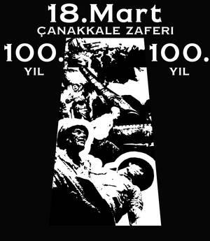 18 Mart Canakkale Zaferi Kutlu olsun