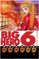 BIG HERO 6 No. 2 Cover