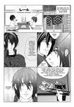 An Unexpected Life - Saito/Chizuru - PAGE 9