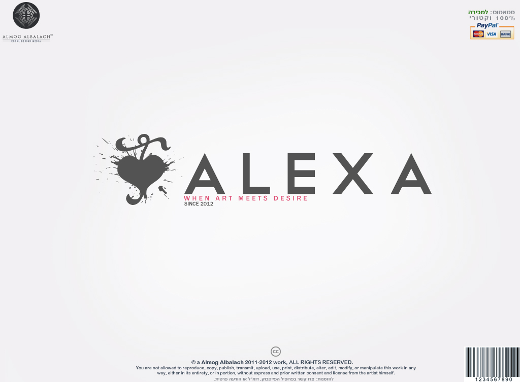 ALEXA logo - for sale by enemia